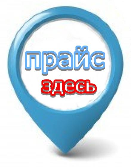 site:europagaz.ru, cng station 175, AGNKS 175, AGZS 175, АГНКС 175, АГЗС 175,gas, +7 495 7294718, EUROGAS MOSCOW RUSSIA