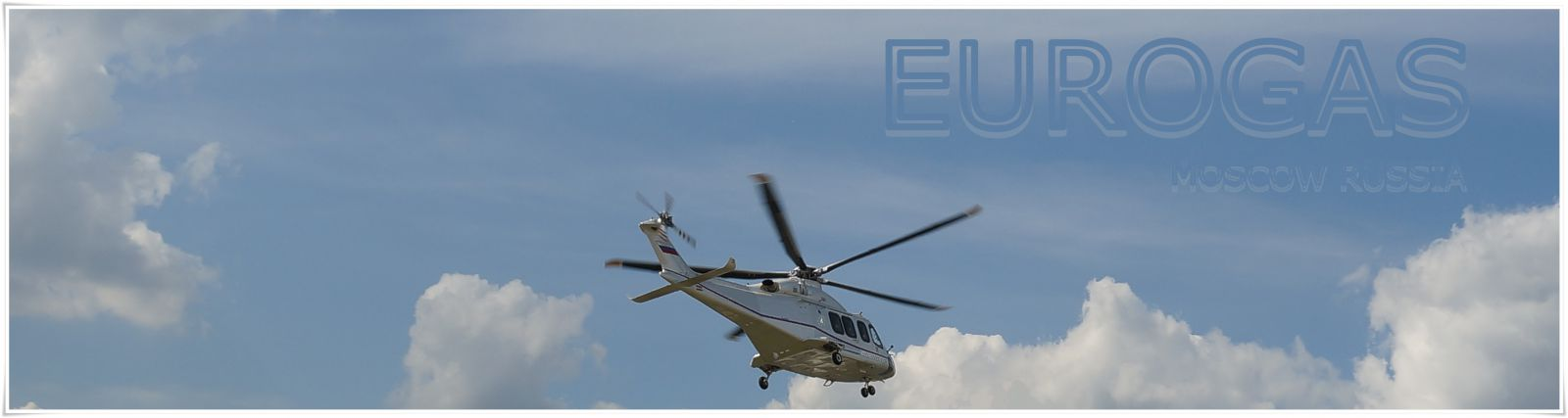 EUROGAS MOSCOW RUSSIA, AGNKS, AGZS, VERTOLET, HUBSCHRAUBER, HELICOPTER, CNG STATION, METAN